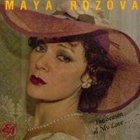 Майя Розова Пора любви моей (1983)