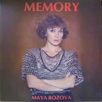 Майя Розова Память (1986)